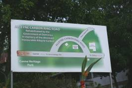 sign_of_new_alleyne_carbon_ring_road.jpg