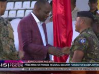 RECEPTION HELD FOR REGIONAL SECURITY FORCES