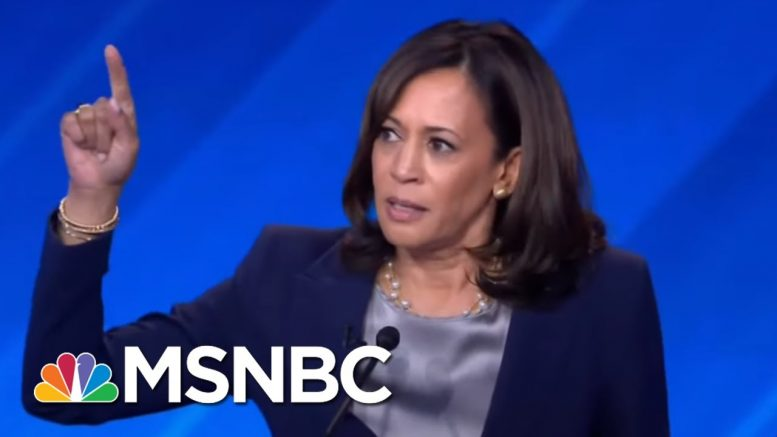 Kamala Harris: I Intend To Be A Leader Who Unifies This Country | Hardball | MSNBC 1