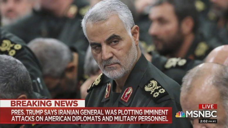 After Trump's Strike on Iran, Bracing for Retaliation - Day That Was | MSNBC 1