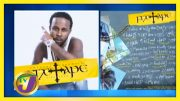 Popcaan: TVJ Entertainment Prime - August 7 2020 2