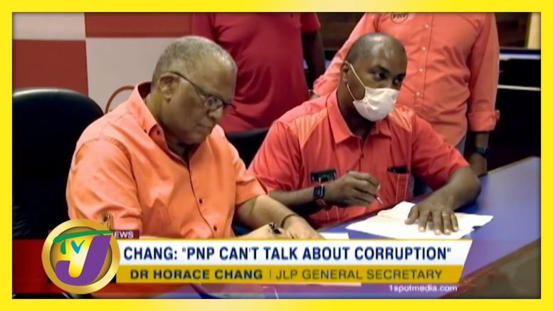 "Chang: ""PNP Can't Talk about Corruption"" - August 9 2020 1"