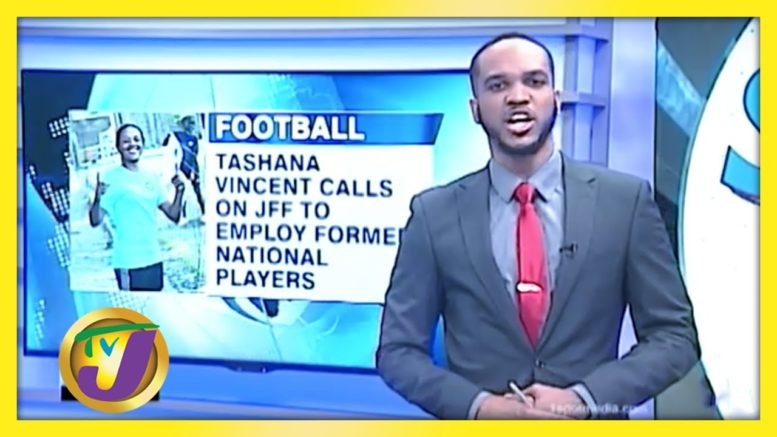 Vincent Calls on JFF to Employ Former Players - August 10 2020 1