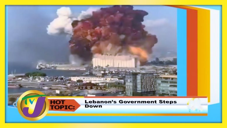 Lebanon Government Step Down - August 11 2020 1