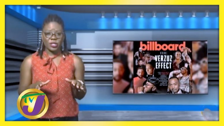 TVJ Entertainment Prime - August 11 2020 1