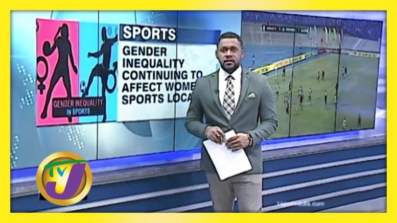 Women's Sports on Uneven Bar - August 15 2020 1