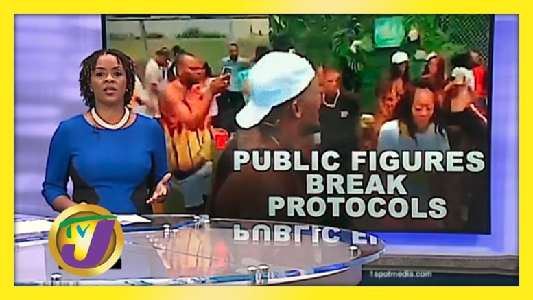 Celebrities Flout Covid Guidelines: TVJ News - August 24 2020 1