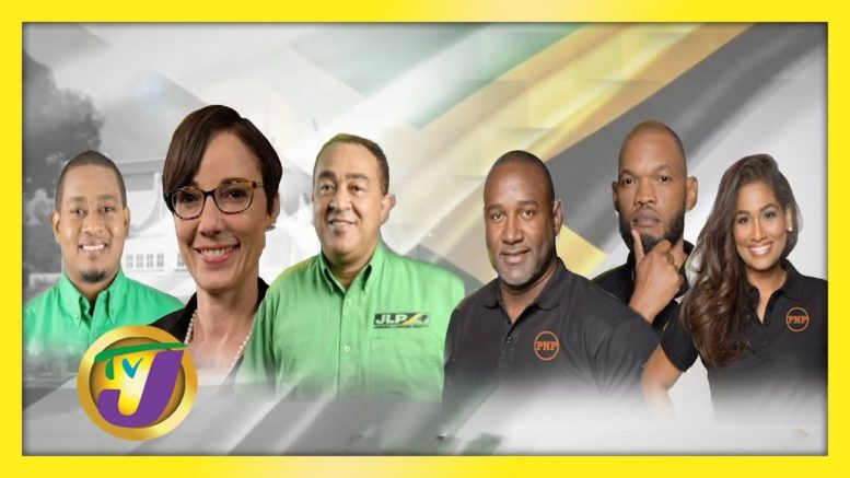 Jamaica National Election Debate 2020: Social Issues - August 25 2020 1