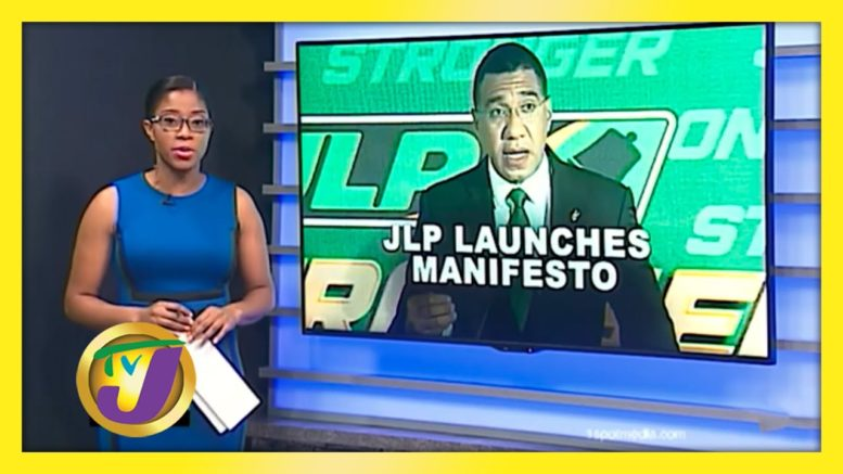 JLP Presents Recovery Manifesto - August 25 2020 1