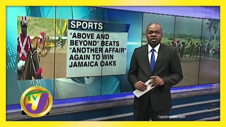 """""""Above & Beyond"""" Wins Jamaica Oaks - August 29 2020 1"""