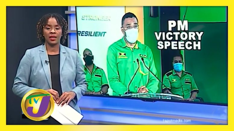 PM Victory Speech: TVJ News - September 4 2020 1