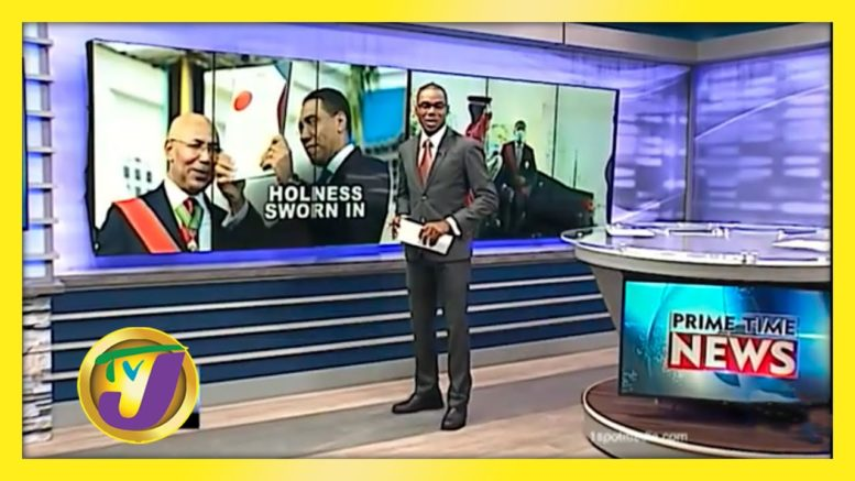 Holness Sworn in for a 2nd Term - September 7 2020 1