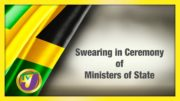 Swearing in Ceremony of Ministers of State Live Coverage 2