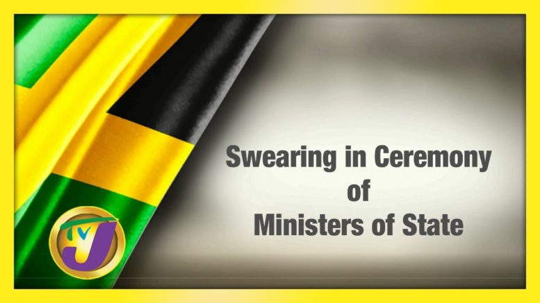 Swearing in Ceremony of Ministers of State Live Coverage 1