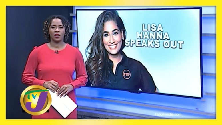 Lisa Hanna Speaks on PNP Defeat - September 14 2020 1