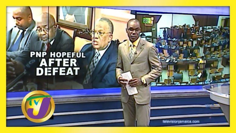 PNP Hopeful After Defeat - September 15 2020 1