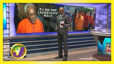P.J. Patterson on PNP Issues, Leadership Race - September 22 2020 6