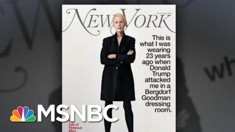 DOJ Files To Take Over Trump Defense In Rape Accuser's Defamation Lawsuit | All In | MSNBC 1
