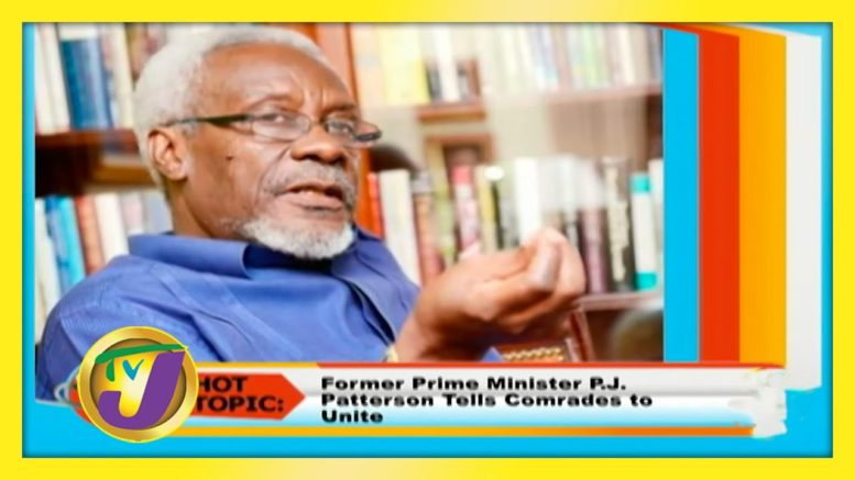 Former PM PJ Patterson Tells Comrades to Unite - October 2 2020 1