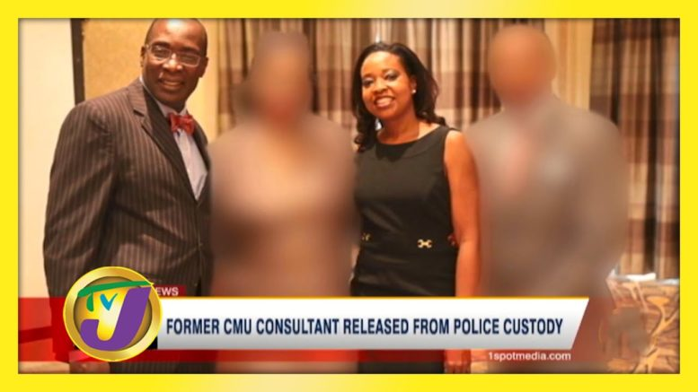 Former CMU Consultant Released From Police Custody - October 14 2020 1