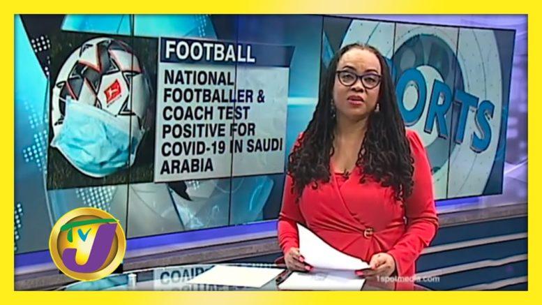 3 Players & a Coach in Covid-19 Quarantine - November 12 2020 1