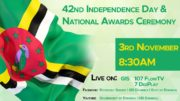 42nd Independence Day & National Awards Ceremony 3