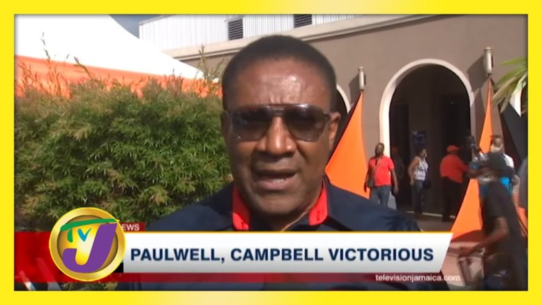 Paulwell, Campbell Victorious - November 29 2002 1