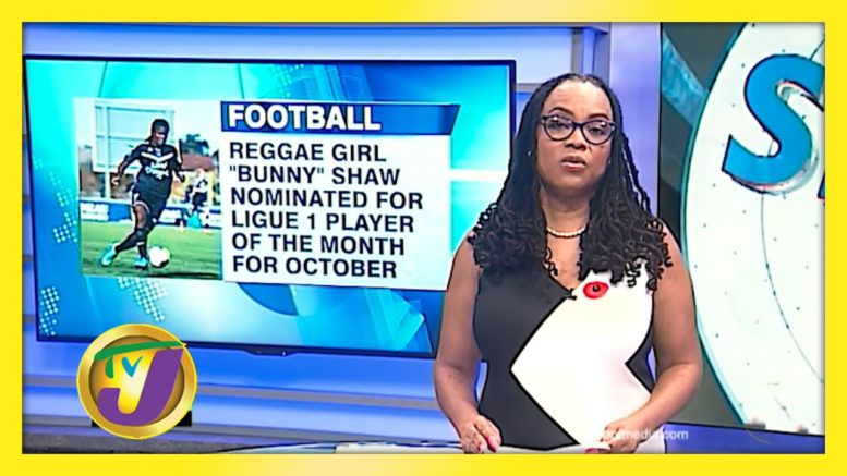 "Reggae Girlz ""Bunny"" Shaw Nominated for Player of the Month of October - Novemtner 5 2020 1"