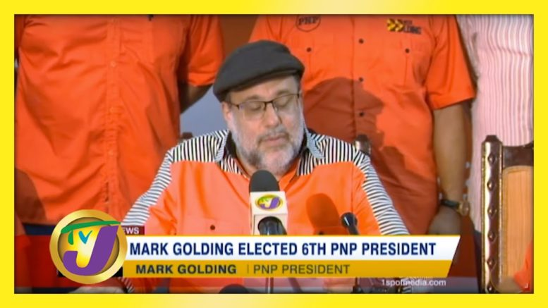 Mark Golding Elected 6th PNP President - November 7 2020 1