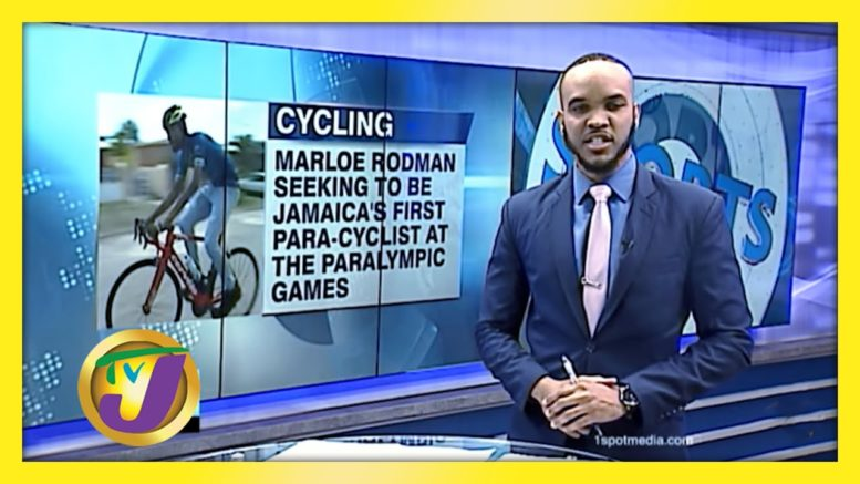 Rodman Seeking to be Jamaica's 1st Para-cyclist at the Paralympics Games - January 25 2021 1