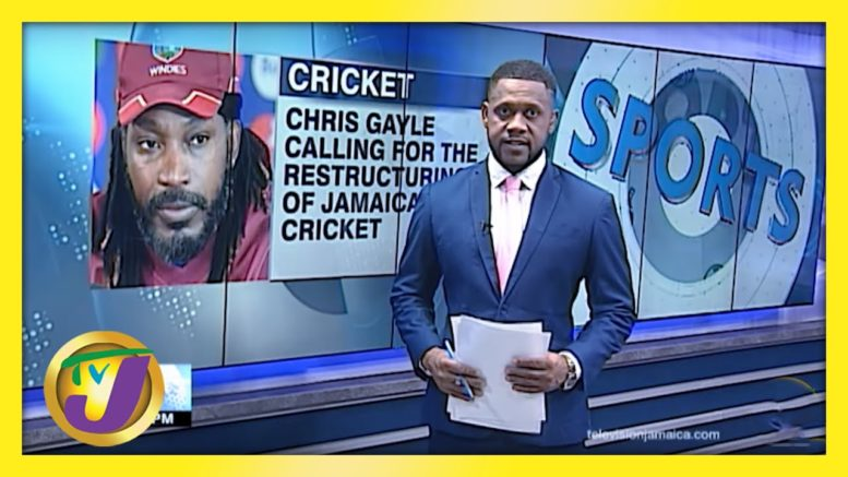 Jamaica's Cricket in Need of Restructuring - Chris Gayle - March 3 1