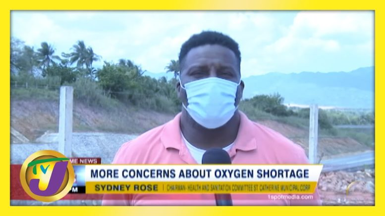 More Concerns about Medical Oxygen Shortage in Jamaica | TVJ News - March 20 2021 1