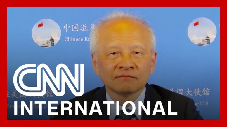 Chinese ambassador to US reacts to Biden press conference 1