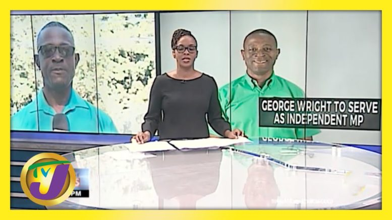 George Wright to Serve as Independent MP | TVJ News - April 16 2021 1