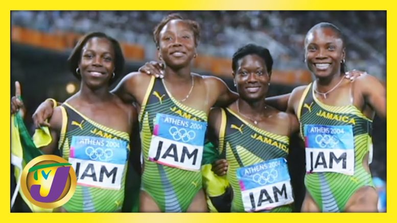Jamaica's History | Veronica Campbell Brown 1