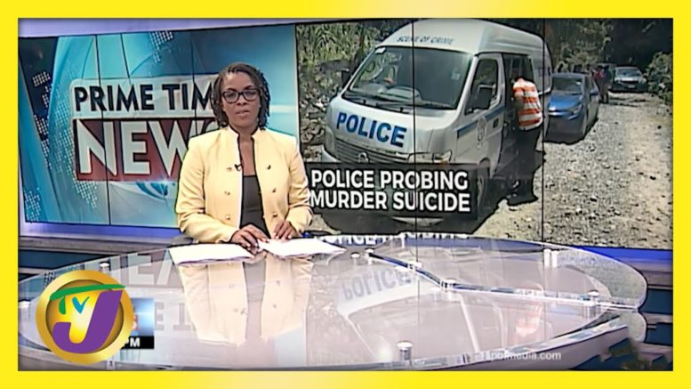 Police Investigating Murder-Suicide in St. Thomas Jamaica | TVJ News - April 2 2021 1