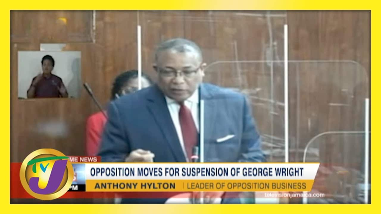 PNP Moves For Suspension of George Wright   TVJ News - April 13 2021 2