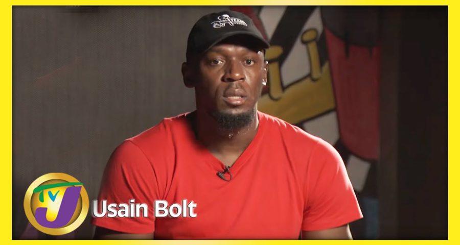 Usain Bolt Comments on Antonio Watson Gun Gesture | TVJ Entertainment Report - May 28 2021 1