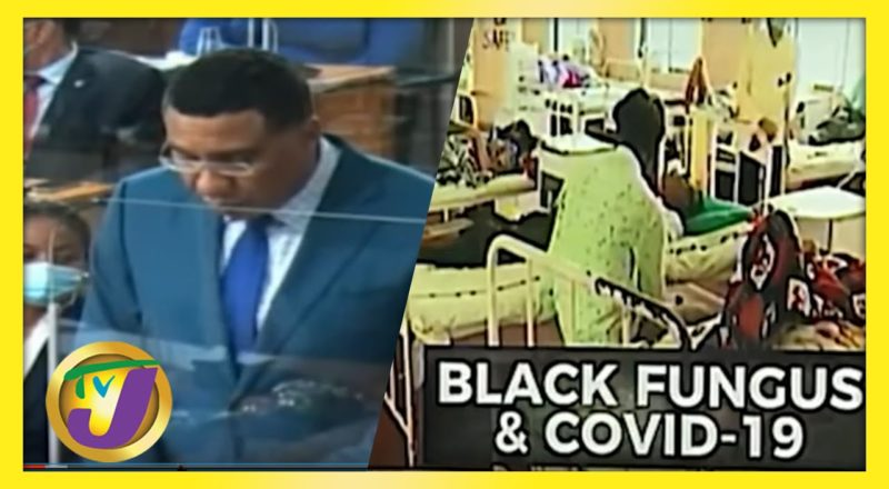 Curfew Hours Relaxed   Deadly Black Fungus & Covid   Former NCB Manager Sentenced 1
