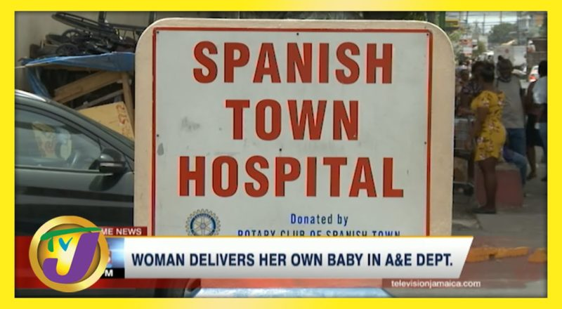 Woman Delivers Her Own Baby at Hospital in Jamaica   TVJ News - June 7 2021 1