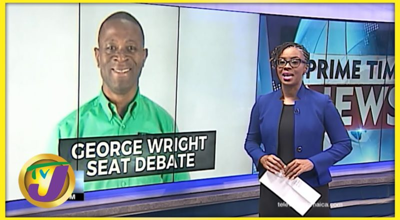 Seating Arrangement for Embattled MP George Wright | TVJ News - June 15 2021 5