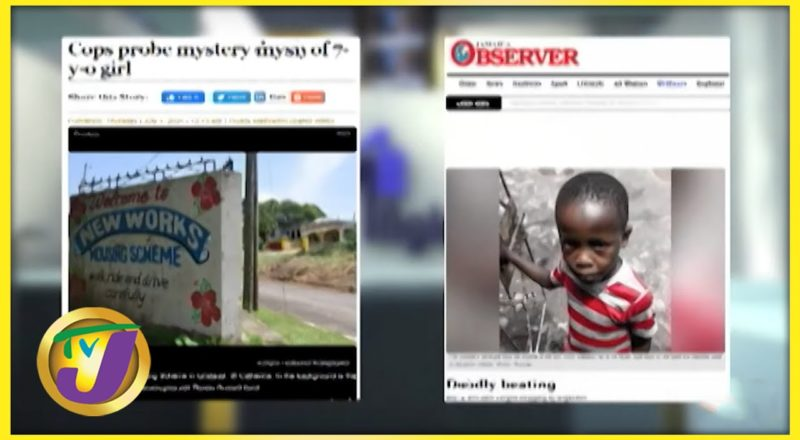 Ban Corporal Punishment in Jamaica   TVJ All Angles - July 21 2021 1