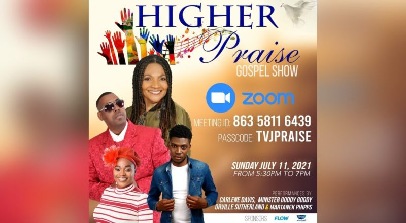 Higher Praise Gospel Show - July 11, 5:35 p.m. to 7:00 p.m. 7