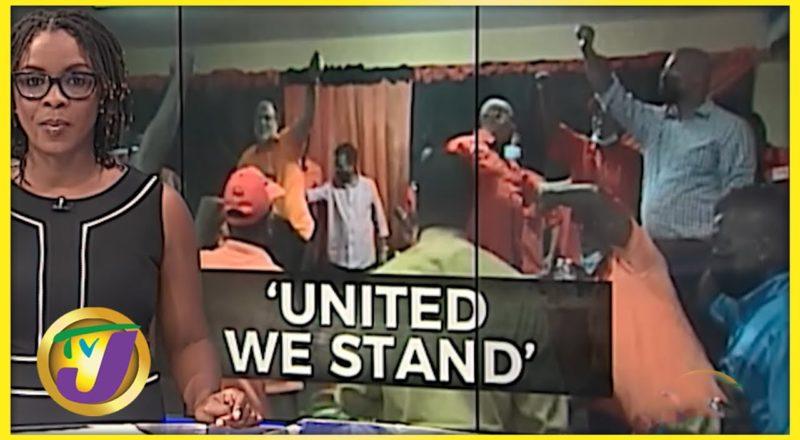 PNP - We are United   TVJ News - July 16 2021 1