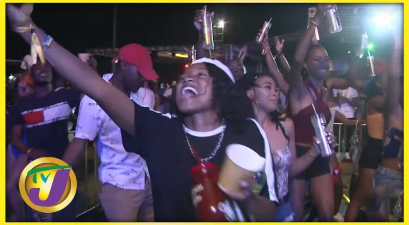 Soca Party Gets Green Light   TVJ Entertainment Report Feature - July 16 2021 1