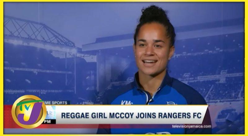 Reggae Girl McCoy Joins Rangers FC | TVJ News - August 5 2021 1