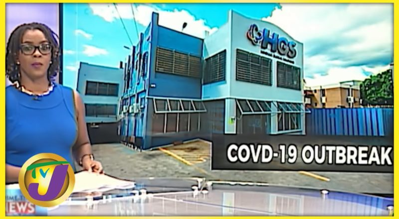 Concerns Over Covid Outbreak at BPO Facilities | TVJ News - August 18 2021 1