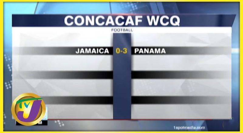 Jamaica Reggae Boyz 0-3 Panama - Sept 5 2021 1