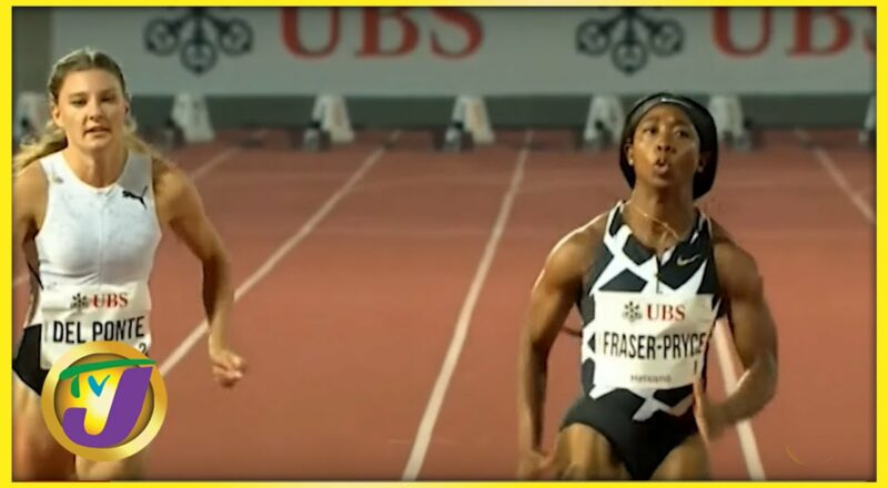 Fraser-Pryce Ends 2021 Season with Meet Record in Switzerland - Sept 14 2021 1