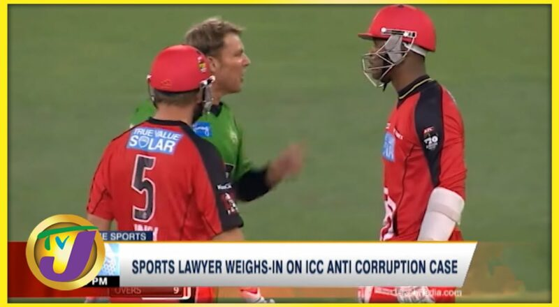 Sports Lawyer Weighs-in on ICC Anti Corruption Case - Sept 24 2021 2
